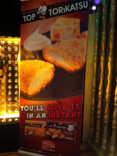Top Torikatsu Product Launch