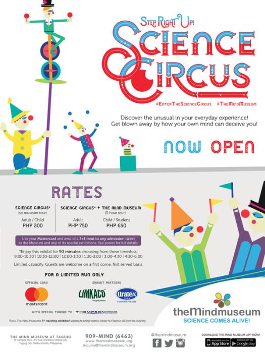 Science Circus POSTER_eBLAST 111716